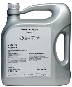 VAG Масло моторное синтетическое Longlife III 5W-30 (5л)