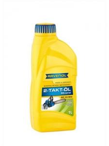 RAVENOL Масло моторное минеральное для 2-Такт 2-Taktoel NOT SELFMIX (1л) new