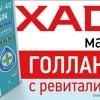 В продаже появилась продукция бренда XADO
