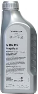 Моторное масло VAG Longlife III 5W-30, 1л
