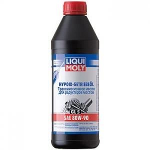 Масло трансмиссионное LIQUI MOLY Hypoid-Getriebeoil 80W-90 (1л)