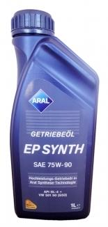 Масло трансмиссионное ARAL Getriebel EP Synth. SAE 75W-90 (1л)