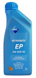 Масло трансмиссионное ARAL Getriebel EP SAE 85W-90 (1л)