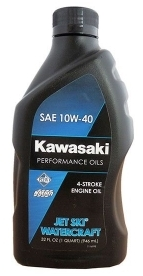 Масло моторное KAWASAKI Performance Oils Jet Ski Watercraft SAE 10W-40 (0,946л)