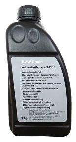 Масло трансмиссионное BMW ATF 5 Automatik-Getriebel (1л)