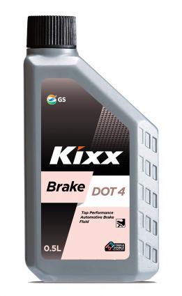 Тормозная жидкость KIXX Brake DOT-4, 0.5л