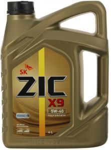 Моторное масло ZIC X9 5W-40 (Германия), 4л