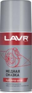 LAVR Медная смазка (210мл)