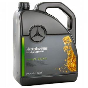 Моторное масло Mercedes-Benz 5W-30 229.51 NEW, 5л