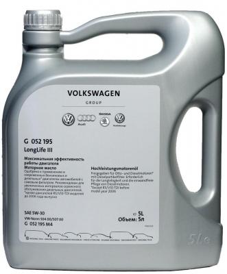 Моторное масло VAG Longlife III 5W-30, 5л
