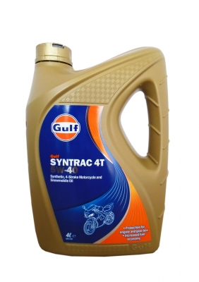 Масло моторное GULF Syntrac 4T SAE 5W-40 (4л)
