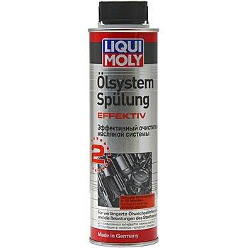 LIQUI MOLY Эффективный очиститель масляной системы Oilsystem Spulung Effektiv (300мл)