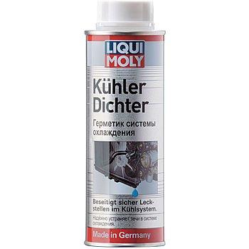 LIQUI MOLY Герметик системы охлаждения Kuhler-Dichter (250мл)