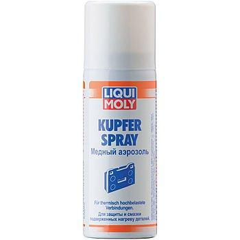 LIQUI MOLY Медный аэрозоль Kupfer-Spray (50мл)