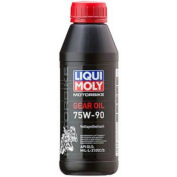 Масло трансмиссионное LIQUI MOLY Motorbike Gear Oil 75W-90 (0,5л)