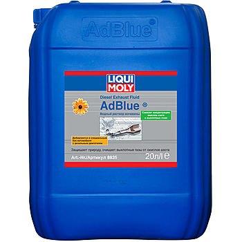 LIQUI MOLY AdBlue Водный раствор мочевины 32.5%  (20л)