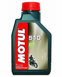Масло моторное Motul 510 2Т (1л)