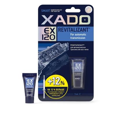 XADO Revitalizant EX120 для автоматических трансмиссий (9мл)
