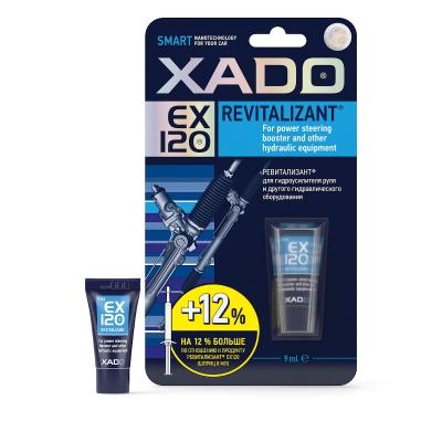 XADO Revitalizant EX120 для гидроусилителя руля и гидравлического оборудования (9мл)