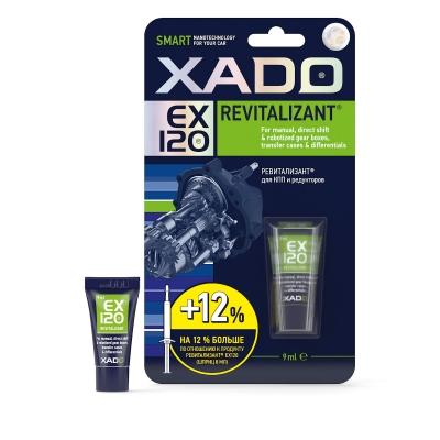 XADO Revitalizant EX120 для КПП и редукторов (9мл)