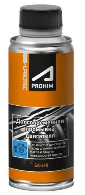 Suprotec Долговременная промывка двигателя SA-148 (285мл)