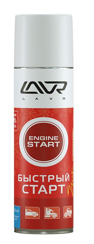 LAVR Быстрый старт Starting fluid Ln1546 (335мл)
