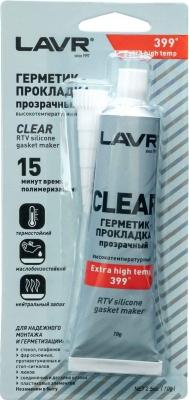 LAVR Герметик-прокладка прозрачный высокотемпературный CLEAR (70г)