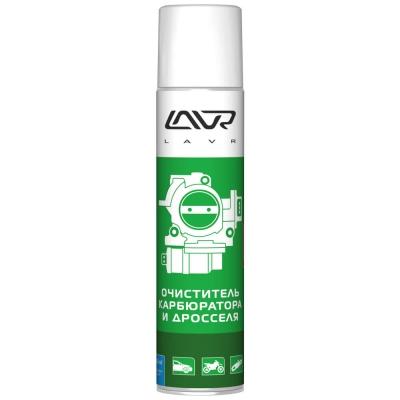 LAVR Очиститель дроссельной заслонки (400мл) (аэрозоль)