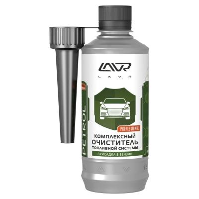 LAVR Очиститель топл сист бензин (310мл)
