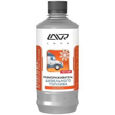 LAVR Размораживатель диз топлива Ln2130 (450мл)