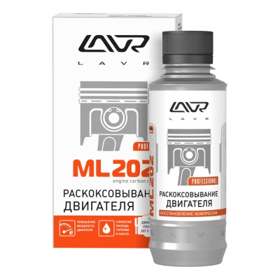 LAVR Раскоксовывание двигателя ML202 Ln2502 (185мл)