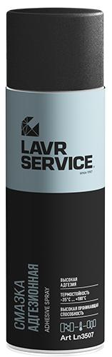 LAVR Смазка адгезионная (650мл)